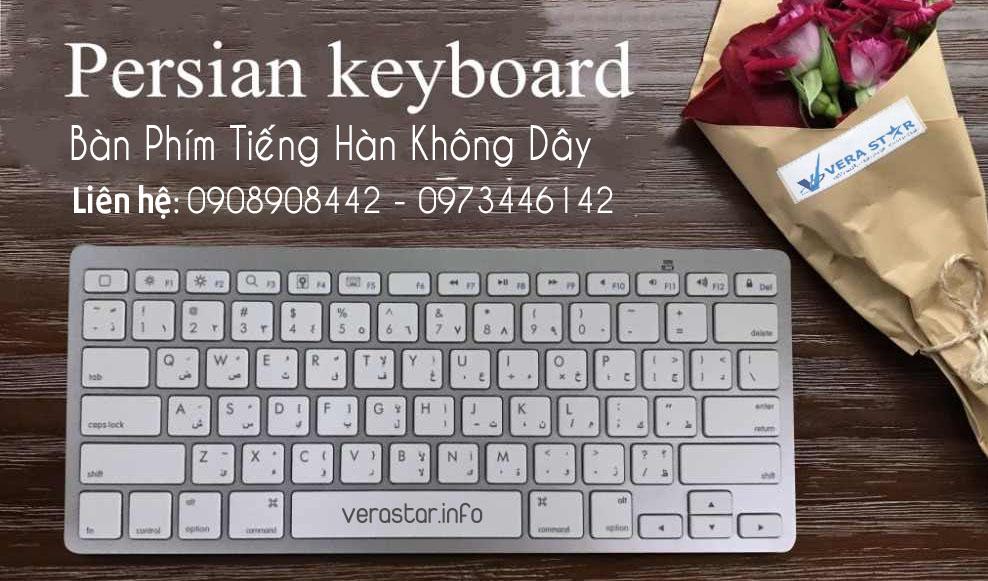 Keyboard Tiếng Hàn Quốc không dây VERA STAR